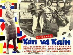 Finos Film - Photo Gallery Ταινίας: 'Κάτι Να Καίει' (1964)