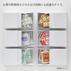 Tuuli (mon・o・tone) ( Storage Organization, Organisation Ideas, Bathroom Medicine Cabinet, Photo And Video, Interior, House, Organising, Nail Inspo, Packaging