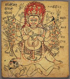 The Hindu God Bhairava Nepal, century Manuscripts Opaque watercolor and ink on paper (via LACMA collections) Religious Images, Religious Art, Tibet Art, Nepal Art, Mysore Painting, Esoteric Art, Kali Goddess, Hindu Mantras, Lord Shiva Painting
