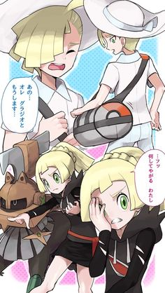 Gladion and Lillie<<< THIS CLOTHES SWAP IS THE FUNNIEST THING