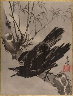 Another post with some more of Kawanabe Kyōsai's art. He liked painting crows the most. In order: Crow on a Branch Crow on a Branch Crow. Crow Art, Raven Art, Bird Art, Crow Painting, Japan Painting, Japanese Prints, Japanese Art, Hokusai, Foto Art