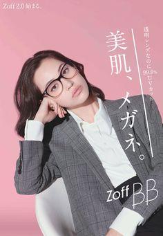 透明レンズなのに99.9%UVカット 美肌、メガネ。 Zoff BB Zoff2.0始まる。  Zoff