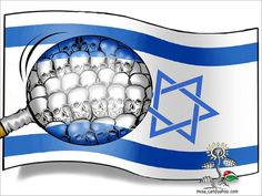 israel - a close look - إسرائيل