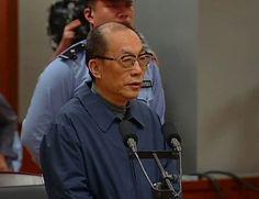 刘志军 https://zh.wikipedia.org/wiki/%E5%88%98%E5%BF%97%E5%86%9B