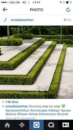 درج حديقه