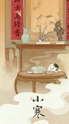 Teatime, with a painting of a cat in the background. Teatime, with a painting of a cat in the backgr Chinese Painting, Chinese Art, Chinese Style, Chat Kawaii, Japon Illustration, Watercolor Illustration, Art Asiatique, Japanese Cat, Art Japonais