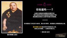 66---Kyabje-Changkya-Rinpoche-CHI