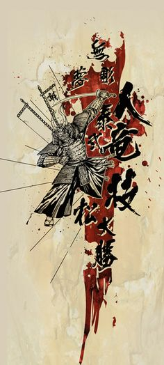 Samurai by Fikkoro - Print That Tee, Kick Ass T-Shirt Designs Katana, Samourai Tattoo, Illustrations, Illustration Art, Samurai Artwork, By Any Means Necessary, Samurai Warrior, Simple Art, Easy Art