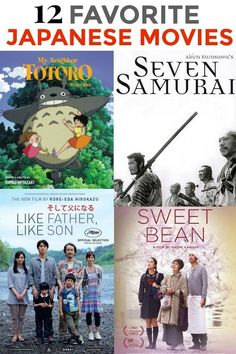 12 Favorite Japanese Movies | Easy Japanese Recipes at JustOneCookbook.com