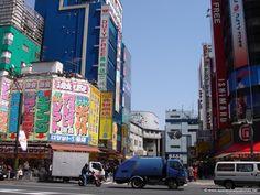 Akihabara http://www.apprendrelejaponais.net/photos/?p=182