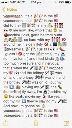 Emoji lyrics party in the USA PART 2 by Miley Cyrus