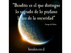 Breslev Español