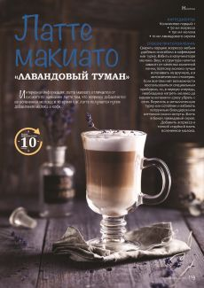 Clean Recipes, Cooking Recipes, Coffee Mousse, Coffee World, Magic Recipe, Tasty, Yummy Food, But First Coffee, Coffee Art