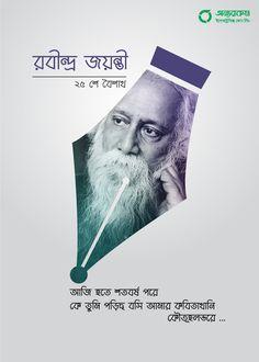Rabindranath Tagor রবীন্দ্রনাথ ঠাকুর Quote Posters, Film Posters, Bengali Love Poem, Happy Bengali New Year, Lyric Quotes, Lyrics, Tagore Quotes, Bangla Love Quotes