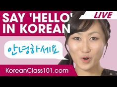 How to Say Hello in Korean? Hello Live, How To Say Hello, Learning Goals, Learning Resources, Thank You In Korean, Learn Basic Korean, Korean Phrases, Korean Lessons, Korean Language Learning
