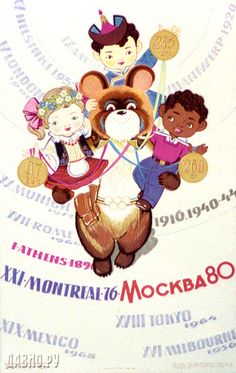 Oh, look. Misha is back and he stole several children from different countries. 1980 Moscow Summer #olympics