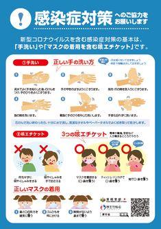Twitter Sign Up, Make It Yourself, Health, Google, Study, Display, Japan, News, Design