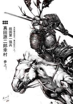 花瓣 - Samurai