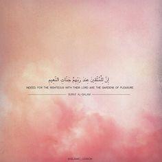 Surat al-Qalam | The Pen