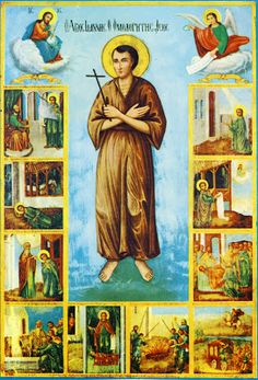Saint John the Russian as a Model for our Lives Avatar The Last Airbender Art, Christian Devotions, Orthodox Christianity, Orthodox Icons, Word Of God, Our Life, Jesus Christ, Faith, Painting