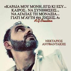 Greek Quotes, Memes, Meme