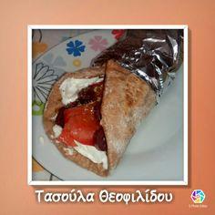 Διατροφή και νέα ζωή ( Δίαιτα των 3 φάσεων ): Πίτες ολικής για σουβλάκι για 1η συνεχιζόμενη και ... Deli, Tacos, Pizza, Mexican, Ethnic Recipes, Food, Essen, Meals, Yemek