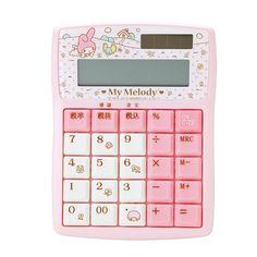 マイメロディ 電卓【楽天市場】