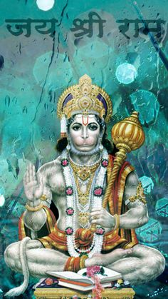 Like and share our page for getting the Blessings of Lord Hanuman Hanuman Photos, Hanuman Chalisa, Hanuman Images Hd, Durga, Hanuman Tattoo, Good Morning Gif Images, Shri Ram Photo, Shri Ram Wallpaper, Hanuman Ji Wallpapers