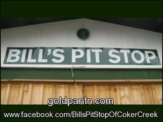Bill's Pit Stop of Coker Creek, Tennessee. A general store for all your prospecting & every day needs in Coker Creek.