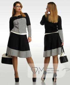 9fa499f92a1 Модные платья больших размеров купить оптом в Москве  лучшие ...