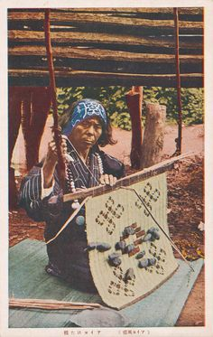 "Weaving in the Ainu style from the series ""Ainu Culture (Ainu fuzoku)"""