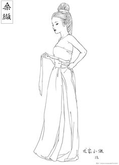 How to wear hanfu (Song dynasty style) - step 8