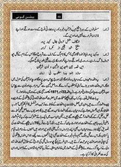 Future Predictions by Hazrat Naimatullah Shah Wali (RA) (Complete Book) Islamic Books In Urdu, Future Predictions, Urdu Stories, Phd Student, Military Training, Word Of Advice, Islamic Messages, Free Pdf Books, S Word