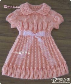 Платье Лотос