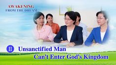"Gospel Movie ""Awakening From the Dream"" (2) - Without Holiness No Man Sh..."