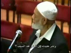 احمد ديدات يرد على سؤال مسيحي لماذا رسولكم أمي؟ - YouTube