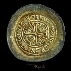 Anglo-Saxon floriate cross brooch, 5th or 6th century