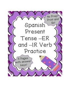 spanish present tense ar verbs conjugation practice spanish activities and in the present. Black Bedroom Furniture Sets. Home Design Ideas