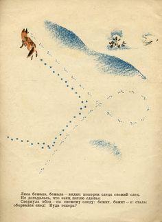 Nikolai Tyrsa, Snezhnaya kniga (The snow book), 1928