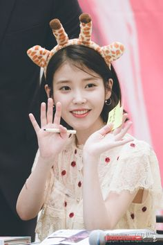 IU Scarlet Heart Ryeo Cast, Number One Song, Celebrity List, Female Reference, Kdrama Actors, Extended Play, Pop Singers, Girl Day, Queen