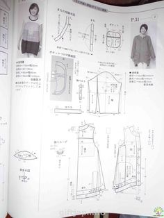 giftjap.info - Интернет-магазин | Japanese book and magazine handicrafts - MRS STYLE BOOK 2014-2