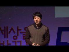 세바시 539회 보지 못하는 것을 보다 @안승준 한빛맹학교 교사, 시각장애인 - YouTube