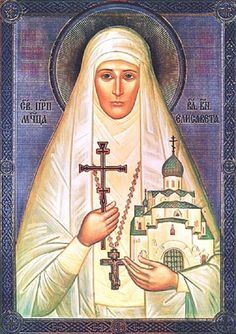 Icon of St. Elizabeth Feodorovna. She was thrown into a mineshaft with others by the Bolsheviks, who threw grenades to kill them all. Her story is deeply moving and inspiring. Cf. http://orthodoxwiki.org/Elizabeth_the_New_Martyr