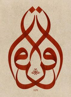 calligrapher Othman Ozcay 5 by ACalligraphy on DeviantArt Islamic Art Calligraphy, Caligraphy, Oil Based Stain, Turkish Art, Writing Art, Deviantart, Deco, Symbols, Drawings