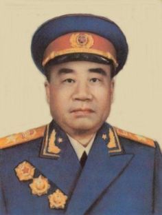 Zhu De, Republic of China Army, General Ww2 Leaders, Long March, People's Liberation Army, Military Academy, Korean War, Communism, North Korea, Revolutionaries, Armed Forces