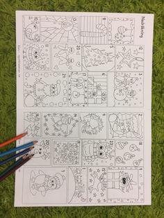 IMG_4720 Christmas Crafts, Bullet Journal, Advent, Parents, Ideas, Mandalas, Pictures, Dads, Raising Kids
