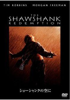 ショーシャンクの空に | 映画の感想・評価・ネタバレ Filmarks
