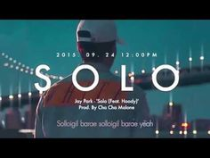 [Karaoke Lyric] Jay Park (박재범) - Solo (feat. Hoody)