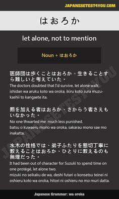 Learn Japanese Grammar: はおろか (wa oro ka)