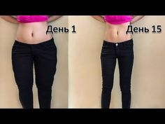 Lose Thigh Fat in 1 week - Easy thigh exercise & workout to get slim legs This s. Lose Thigh Fat i Thin Thighs Workout, Slim Thighs, Slim Legs, Fat Workout, Kpop Workout, Toned Legs Workout, 1 Week Workout, Thinner Thighs, Lean Legs
